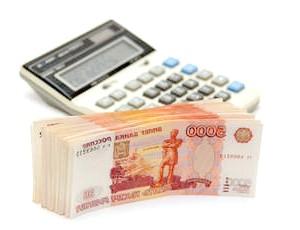 Фото - Гроші і калькулятор