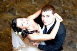 Фото - Весілля на відстані стала можливою
